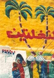 pseudo-graffiti