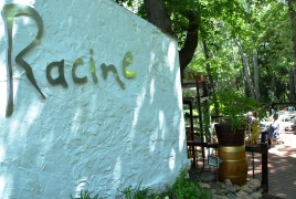 At Racine it feels as if you are sitting in the middle of a forest with the chirping of birds to add to the conversation