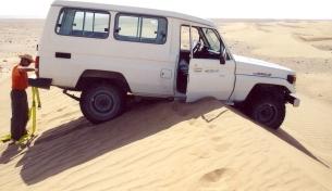 Maag in die sand
