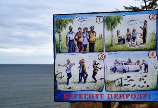 'n Russiese vermaning by die piekniekplekke langs Baikal-meer