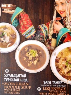 Mongoliese sop is eintlik maar waterig