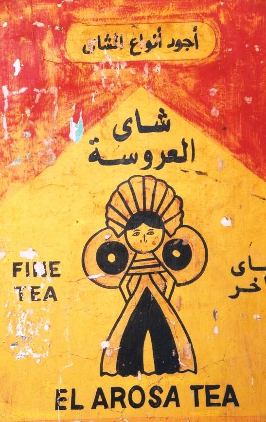 Die Egiptenare is lief daarvoor om tee met baie suiker te drink