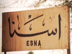 My sus, Esna, was saam met my in Esna