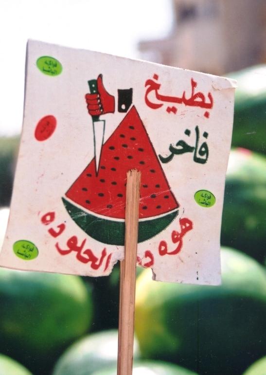 Jy hoef nie Arabies te kan praat om 'n straathappie te koop nie
