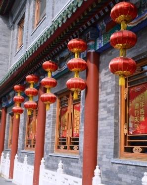 Chinese lanterns hang oral waar jy gaan