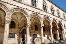 Die argitektuur van Dubrovnik slaan jou asem weg