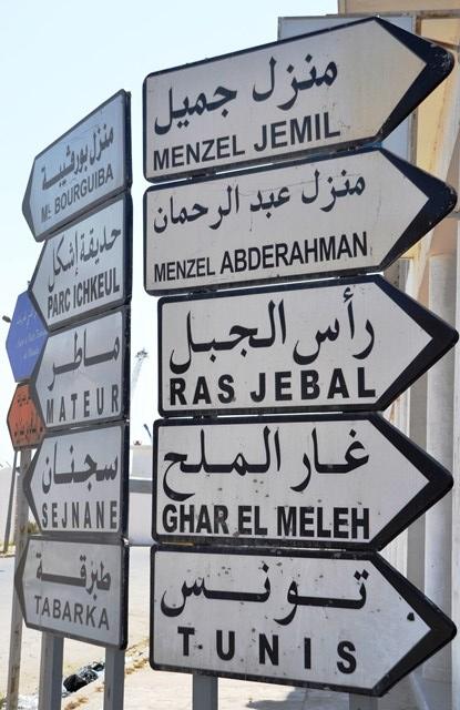 Dis nie so maklik om by die regte plek in Tunisie uit te kom nie