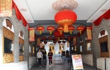 Orals in Beijing hang rooi Chinese lanterns