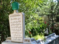 Rondom die Pierre Loti-teetuin en soos wat jy by die heuwel opgaan, is een van die oudste begraafplase in Istanbul; die grafte is ongewoon en interessant