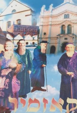 'n Uitbeelding van die Joodse buurt in Krakow