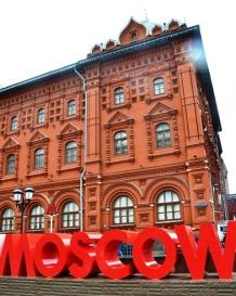 Daar's net een Moskou!