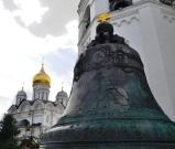 'n Reusagtige klok in die Kremlin